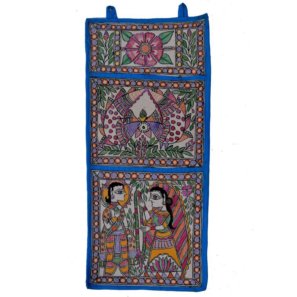Madhubani Wall Pocket Dubble